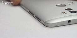[爱·拆]奇酷手机旗舰版拆机评测视频