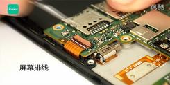 [爱·拆]红米手机2拆解必发老虎机-便宜抗造