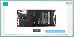 [爱·拆]小米手机4拆解必发老虎机-值得一看