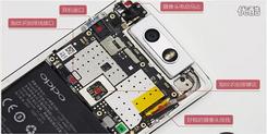 [爱·拆]OPPO N3拆解-最难拆的智能手机