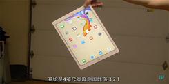 之家汉化:iPad Pro跌落测试 摔粉碎