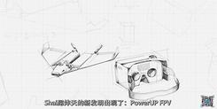之家汉化:逆天纸飞机可以直播可以遥控