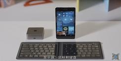 之家汉化:还在吃老本 Lumia 950评测