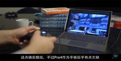 之家汉化:年度最佳平板电脑评选视频