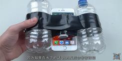 之家汉化:炸裂 捆在钠上的iPhone 6s