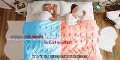 之家汉化:BedJet床内空调造最佳睡眠