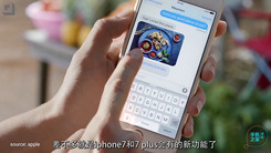 [汉化] iPhone7最小32G?苹果新品预测