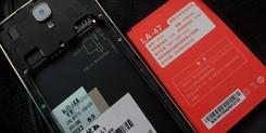 国民良品小辣椒9发布 京基100巨幅广告