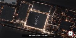 麻辣酷评-iPadPro发布 别忘Surface