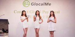 首款4G零漫游随身WIFI GlocalMe G2