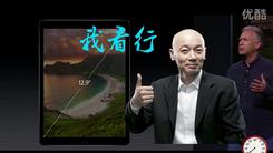 麻辣酷评-Macbook Air取消11寸版本?