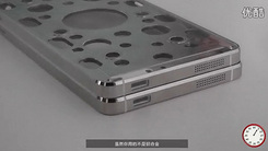 麻辣酷评90秒 小米手机4尴尬的不锈钢