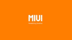 MIUI 7.1正式推送 稳定版今天11点见