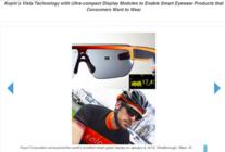 CES抢鲜看 KOPIN将发布智能眼镜新技术