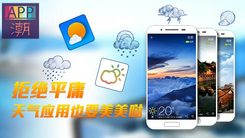 千元手机哪家强 八款新国民千元机推荐