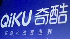 """以""""中国品牌""""之名 奇酷科技亮相CES"""