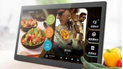 TCL Xess全球战略升级 引领用户体验