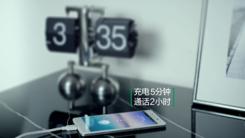 一闪动人心——OPPO R7官方宣传视频