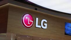LG放出MWC大会海报 或推出音乐手机