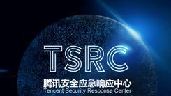 """TSRC 2015年度颁奖盛典""即将起航"