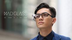 普通眼镜之外挂 MAD Glass智能眼镜
