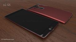 LG G5或采用滑动模组设计实现更换电池