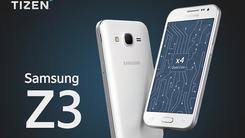 非安卓手机 三星Z3预计明年在多国推广