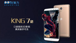 "PPTV裸眼3D手机创新体验集""赞""出位"