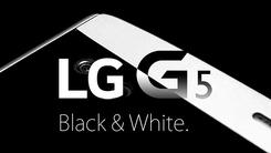 抢戏 LG G5或配5.6寸屏支持虹膜扫描