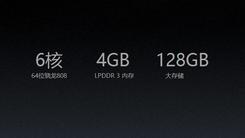 旗舰手机128GB内存 周鸿祎提前1年实现