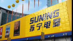 苏宁中兴全球战略合作 数据助力努比亚