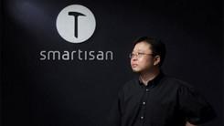 锤子旗舰Smartisan T2今日10:00开售
