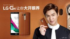 搭载Magic Slot LG G5更多消息曝光