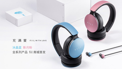 浪漫且时尚 fiil耳机推出情人节版新品