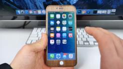 [汉化] 逼疯iPhone用户的六个小技巧