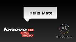 杨元庆:Moto七月份推更吸引力的产品