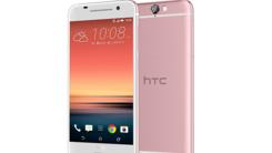 京东HTC One A9 高配版狂砸豪礼享不停