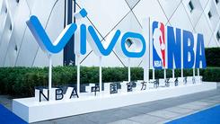 vivo与NBA正式签署品牌战略合作协议