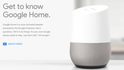 作为跟随者 Google Home的前景如何?