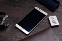 金立M6/M6 Plus手机搭载邮件保护功能