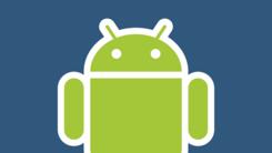 韩国将对Android系统展开反垄断调查