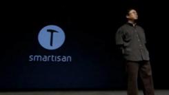 分析师微博爆料 Smartisan T3备货不足