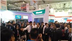 海信金盾手机亮相中国保密技术交流会