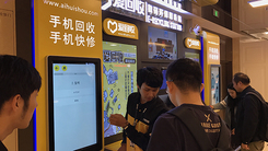 爱回收在京举办手机回收节媒体体验会