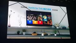 云栖大会全新YunOS for TV登场!!