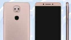 乐视首款双摄AI手机将命名为乐Dual3