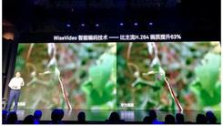 技术雕琢视界 华为视频创新移动观影