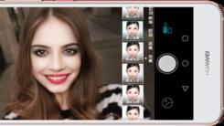 明星级化妆体验 尽在华为nova美妆2.0