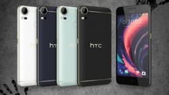 HTC Desire 10 Pro正式发布 价格够低