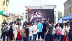 重庆大学 TCL580菁英一刻青春征集令